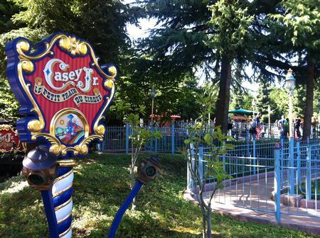 Photo of Casey Jr. Circus Train