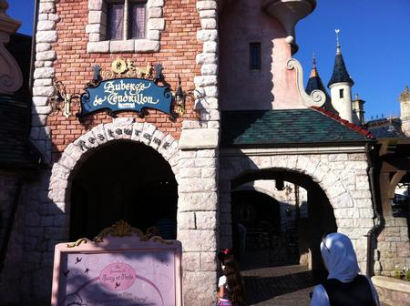 Photo of Auberge de Cendrillon