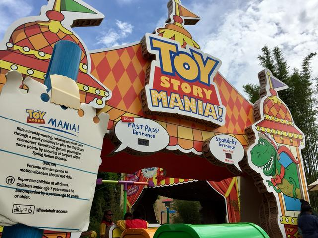 Photo of Toy Story Mania
