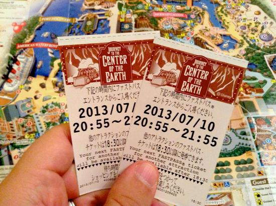Journey to the Center of the Earth Fastpasses
