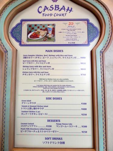 Menu, in two languages