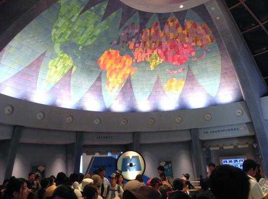 Monsters Inc. lobby