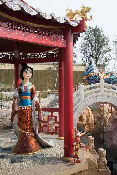 Voyage to the Crystal Grotto Mulan