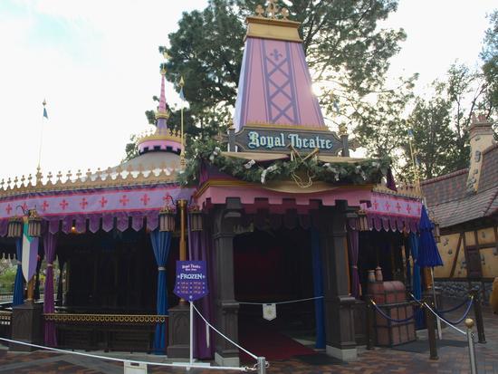 Photo of Fantasy Faire Royal Theatre