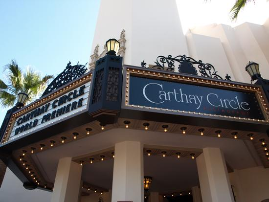 Carthay Circle Restaurant photo, from ThemeParkInsider.com