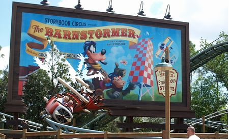 Photo of The Barnstormer