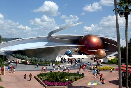 Photo of Mission: Space
