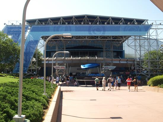 Photo of Test Track