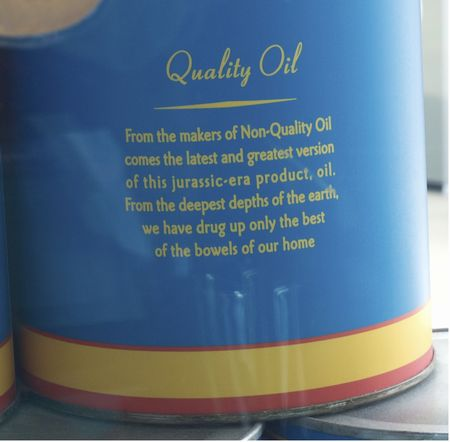 Quality Oil can at Flo's