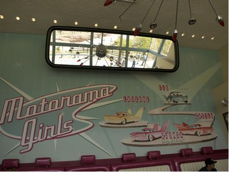Flo's V8 Cafe photo, from ThemeParkInsider.com