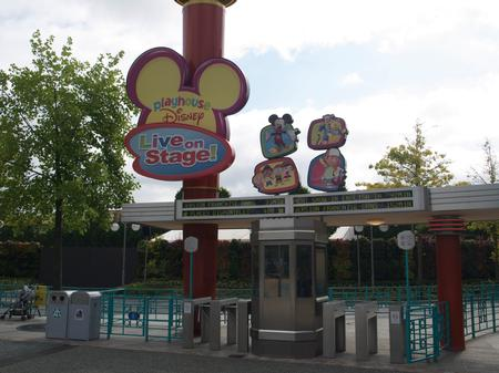 Photo of Playhouse Disney