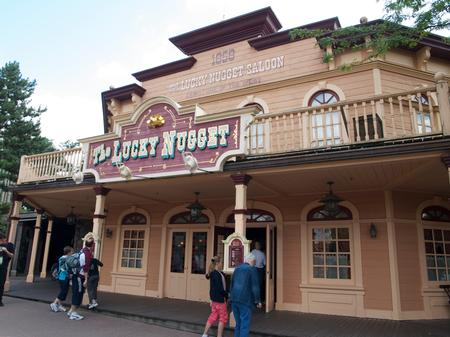 The Lucky Nugget Saloon photo, from ThemeParkInsider.com
