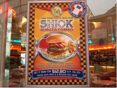 Shiok Burger poster