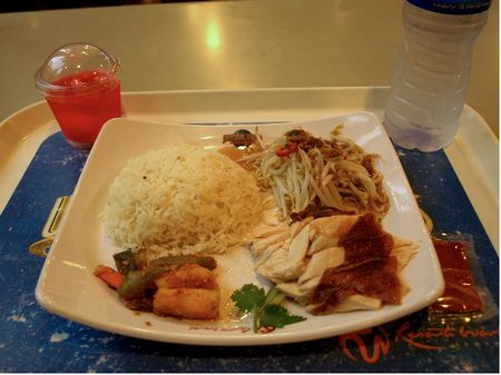 Roasted chicken rice set