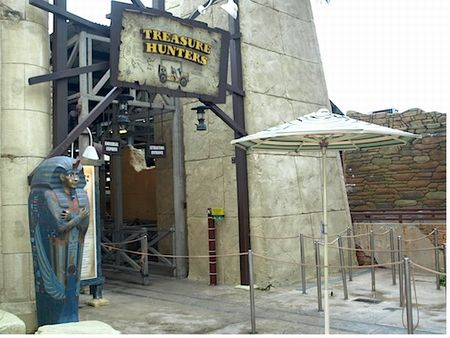 Treasure Hunters entrance