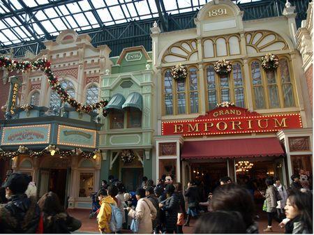 The Emporium at Tokyo Disneyland's World Bazaar