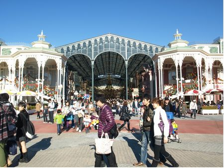 World Bazaar, from the Hub