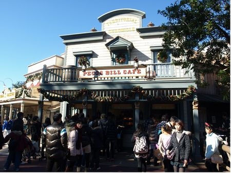 Photo of Pecos Bill Cafe