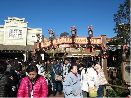 Photo of Hungry Bear Restaurant