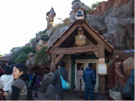 Grandma Sara S Kitchen At Tokyo Disneyland