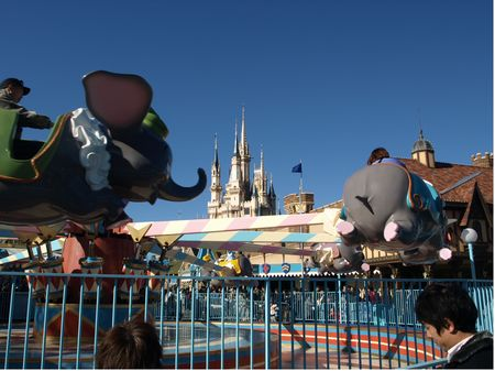 Photo of Dumbo the Flying Elephant