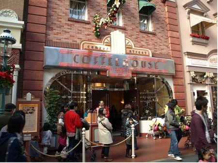 Photo of Center Street Coffeehouse