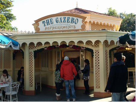 The Gazebo photo, from ThemeParkInsider.com