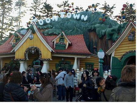 Photo of Mickey's House and Meet Mickey