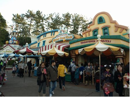 Photo of Huey, Dewey and Louie's Good Time Cafe