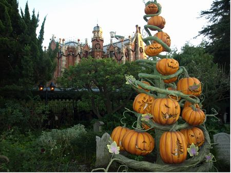 Haunted Mansion Holiday Tokyo