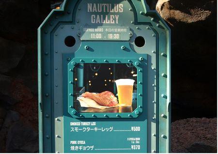 Photo of Nautilus Galley