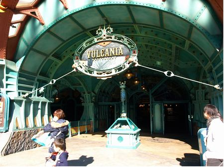 Photo of Vulcania Restaurant