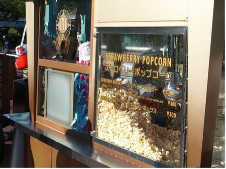 The strawberry popcorn stand in Port Discovery