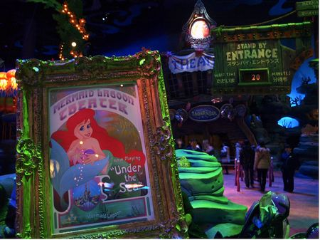 Photo of Mermaid Lagoon Theater