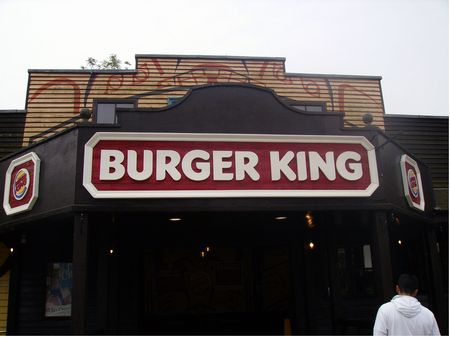 Burger King photo, from ThemeParkInsider.com