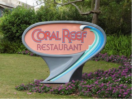 Photo of Coral Reef Restaurant
