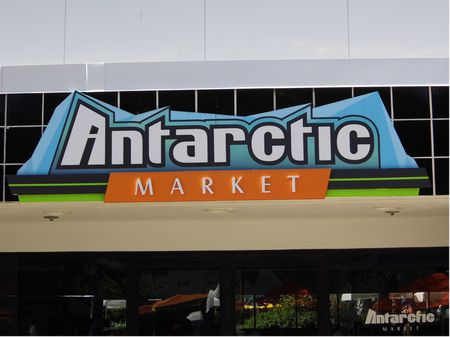 Antarctic Market photo, from ThemeParkInsider.com