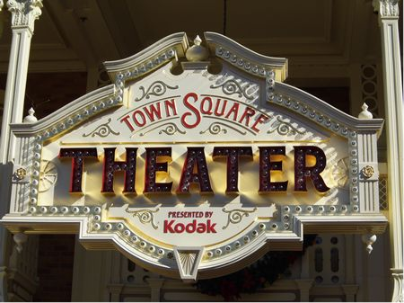 Town Square Theater photo, from ThemeParkInsider.com