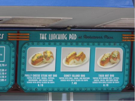 Photo of The Lunching Pad at Rockettower Plaza