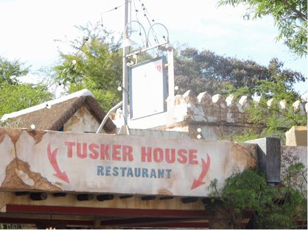 Photo of Tusker House Restaurant