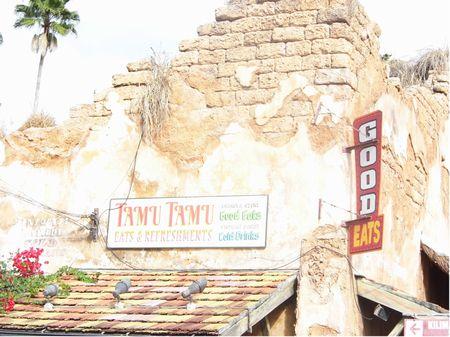 Photo of Tamu Tamu Refreshments