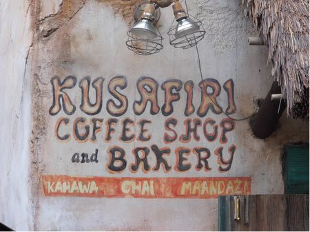 Kusafiri Coffee Shop and Bakery photo, from ThemeParkInsider.com