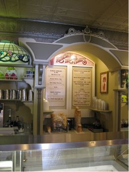 Hannah's Ice Cream Factory photo, from ThemeParkInsider.com