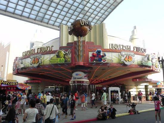 Sesame Street/Shrek 4D theater