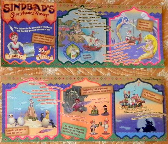 Photo of Sindbad's Storybook Voyage