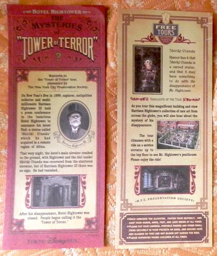 Tower of Terror translation