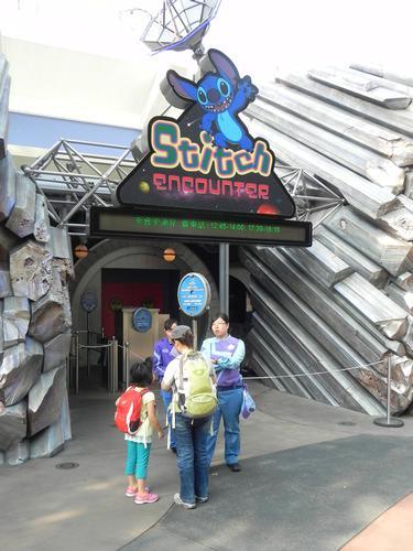 Stitch Encounter At Hong Kong Disneyland
