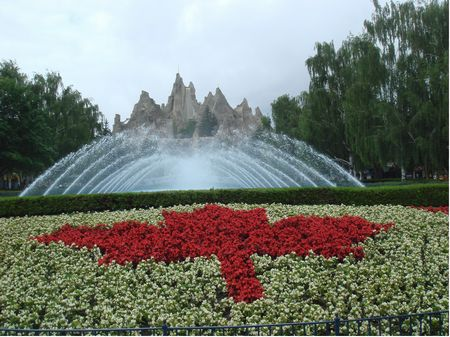 Canada's Wonderland photo, from ThemeParkInsider.com