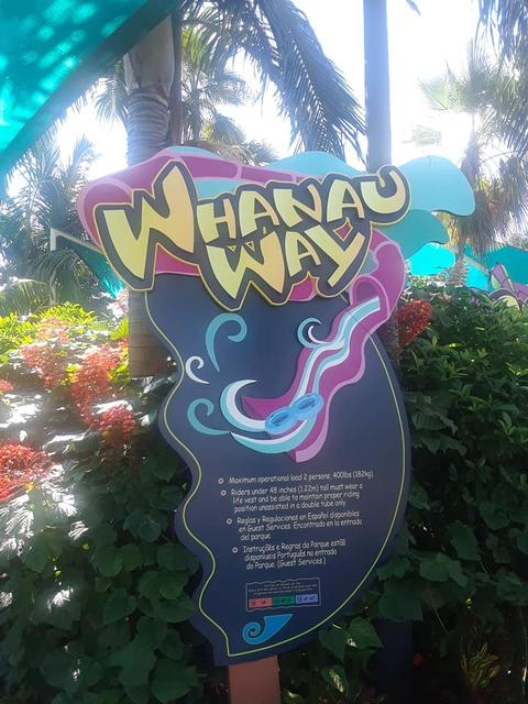 Photo of Wanau Way