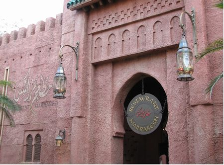 Restaurant Marrakesh photo, from ThemeParkInsider.com